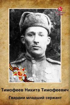 Т-Награды моего прадедушки – ветерана   Великой Отечественной войны