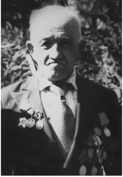 Ф-Мой прадедушка Федоров Иван Федорович