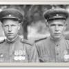 С-Мой прадед Сорокин И.П.– участник Великой Отечественной войны